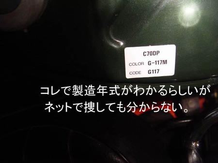 Dsc00588_2